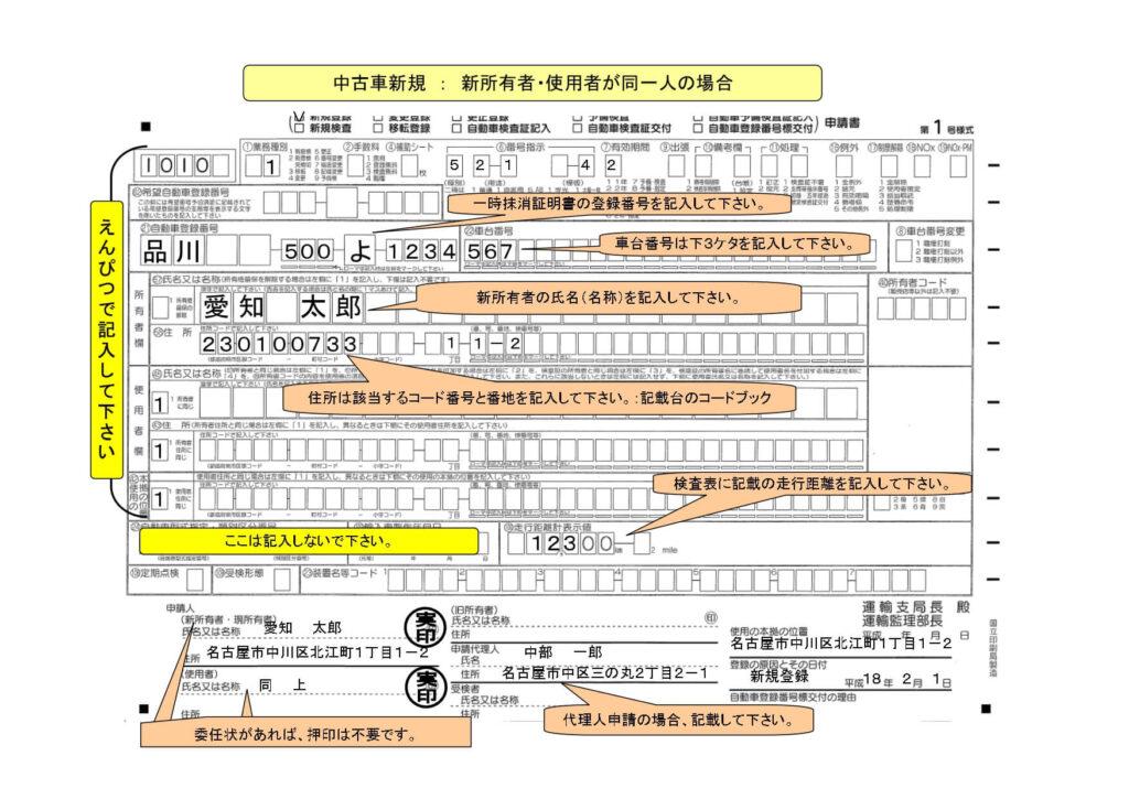 OCR1号シートの画像